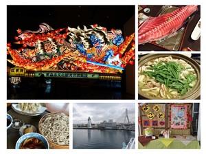 collage-1507683720382.jpg